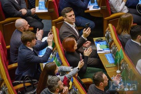 Рада підтримала перехід громад на прямі міжбюджетні відносини з державою