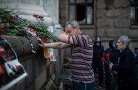 Опубліковані імена 42 загиблих в Одесі 2 травня (список доповнюється)