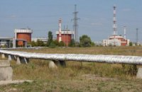 Южно-Українська АЕС відключила другий енергоблок на ремонт