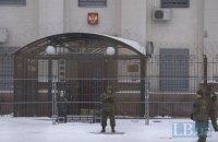 Возле посольства РФ в Киеве усилили меры безопасности (обновлено)