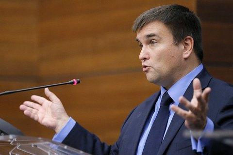 Країни «Групи семи» обговорюватимуть ситуацію зКримом і Донбасом вТоронто— Клімкін