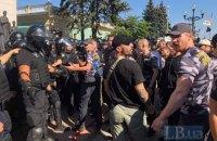 """Під Верховною Радою відбулася сутичка між """"Нацкорпусом"""" і поліцією"""