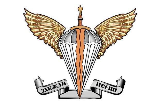 Нова емблема Десантно-штурмових військ ЗСУ