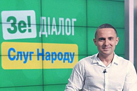 """Депутат від """"Слуги народу"""" з подвійним громадянством Куницький заявив про виключення з комітету"""