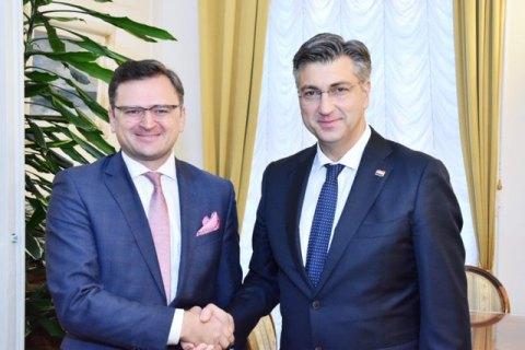 Хорватія запевнила Україну у рішучій підтримці, - віцепрем'єр Кулеба