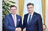 Хорватия заверила Украину в решительной поддержке, - вице-премьер Кулеба