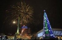На зимние праздники украинцам дадут 6 выходных