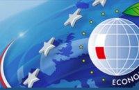 У Польщі відкрився ХХІІ Економічний форум