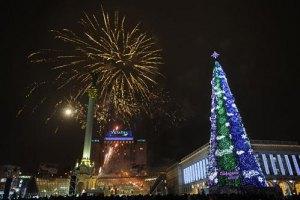 Комсомольск уже готовится к Новому году: заказал елку за 180 тыс. грн