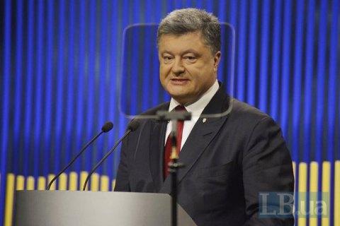 """Порошенко назвав """"Північний потік-2"""" політичним хабарем за лояльність до Росії"""
