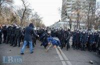 Поліція відпустила всіх затриманих під Радою