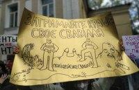 У Києві зібрався протест через побиття хлопця поліцією