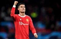 Роналду снова обогнал Месси и обновил рекорд Лиги чемпионов