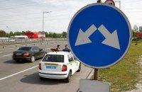 В Одессе гаишник спровоцировал ДТП