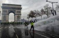 Полиция Парижа применила слезоточивый газ и водометы против демонстрантов (обновлено)