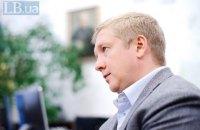 """Наглядова рада """"Нафтогазу"""" хоче продовжити контракт з Коболєвим на три роки з окладом 2 млн гривень"""