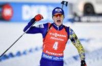 Українець Підручний став чемпіоном світу з біатлону (оновлено)