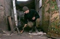 С начала дня на Донбассе зафиксировано 4 обстрела
