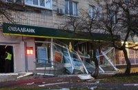 """""""Ощадбанк"""": из киевского отделения украли около 250 тыс. гривен"""