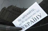 Рада поручила Кабмину продать половину автопарка чиновников