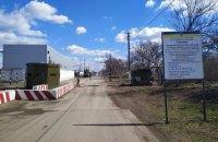 "Пункт пропуску ""Гнутове"" на Донбасі закриють на реконструкцію"
