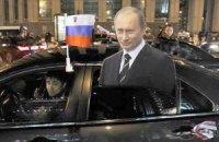 В Москве провели автопробег в поддержку Путина