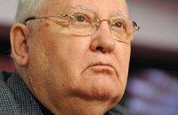 Горбачев попал в ДТП