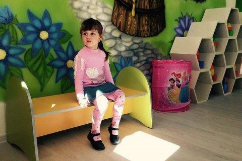 Власти Киева использовали немецкий кредит на ремонт детсадов