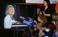 Клинтон и Трамп выиграли праймериз в Луизиане