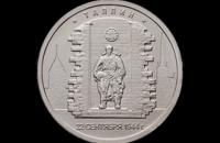 """В Естонії зажадали вибачень від Росії за монету з """"Бронзовим солдатом"""""""