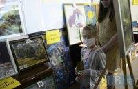 Художники устроили аукцион в поддержку больных детей