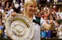 Известная теннисистка Яна Новотна умерла в возрасте 49 лет