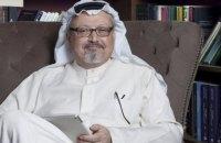США ввели санкції проти 17 громадян Саудівської Аравії в зв'язку з убивством Хашоггі