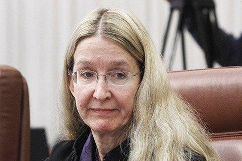 Клопотання про скасування відсторонення Супрун суд розгляне 11 лютого