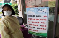 AP: Китай замовчував дані про коронавірус, щоб запастися масками