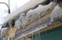 В понедельник сохранится морозная погода