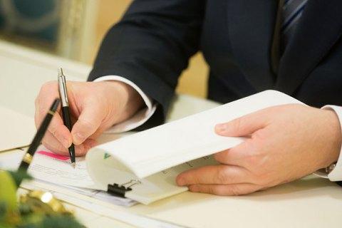 Порошенко подписал бюджет на 2019 год