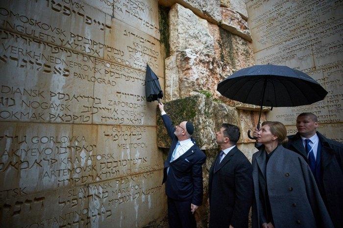 Визит президента с супругой в Израиль