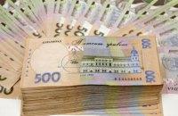 Залишок коштів у казні уряду в липні скоротився майже на третину