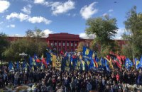 В Киеве начался марш УПА, участники собираются объявить требования Зеленскому (обновлено)