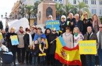 Украинская община в Испании празднует свое 15-летие