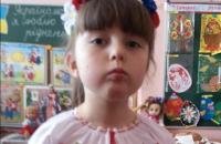 В Червонограде нашли 10-летнюю девочку, которую увез неизвестный мужчина