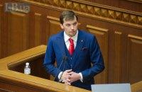 Гончарук планирует отказаться от показухи во время заседания правительства
