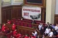 """В парламенте сегодня насчитали сразу шесть """"пианистов"""""""