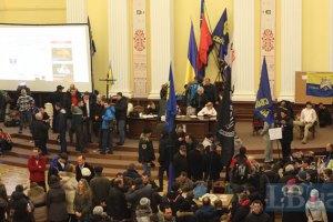 Мітингувальники покинуть адмінбудівлі тільки після звільнення затриманих активістів
