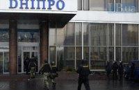 """У готелі """"Дніпро"""" виявлено зброю, - МВС"""