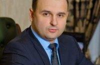 Прокурор Черкаської області подав у відставку