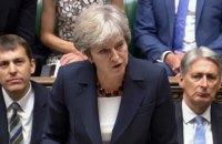 Британия поддержала ужесточение санкций в отношении России