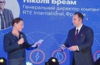 """Франція виділила """"Укренерго"""" грант на перший в Україні накопичувач енергії"""