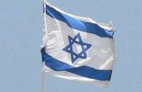 Израилю придется больше экономить